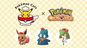 ポケモンカフェ×『Pokémon Café Mix』