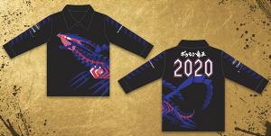 ポケモン竜王戦2020 優勝賞品